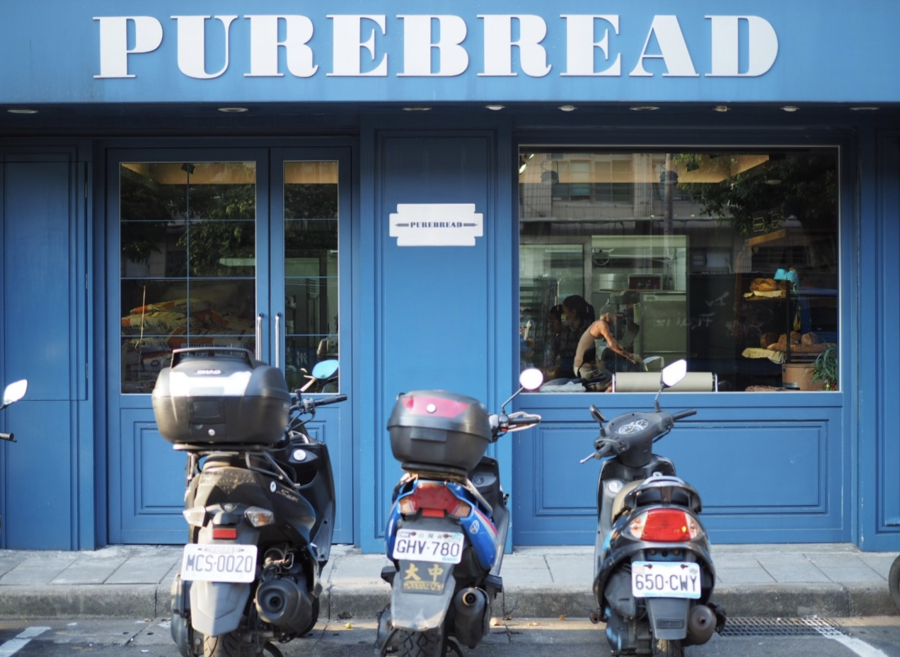 Pure Bread Bakery